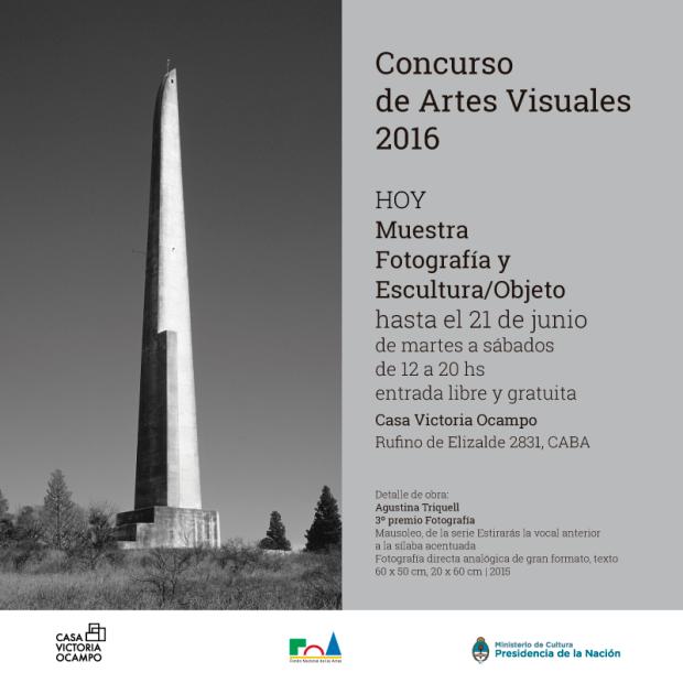 CONCURSO DE ARTES VISUALES 2016 DEL FONDO NACIONAL DE LAS ARTES 01