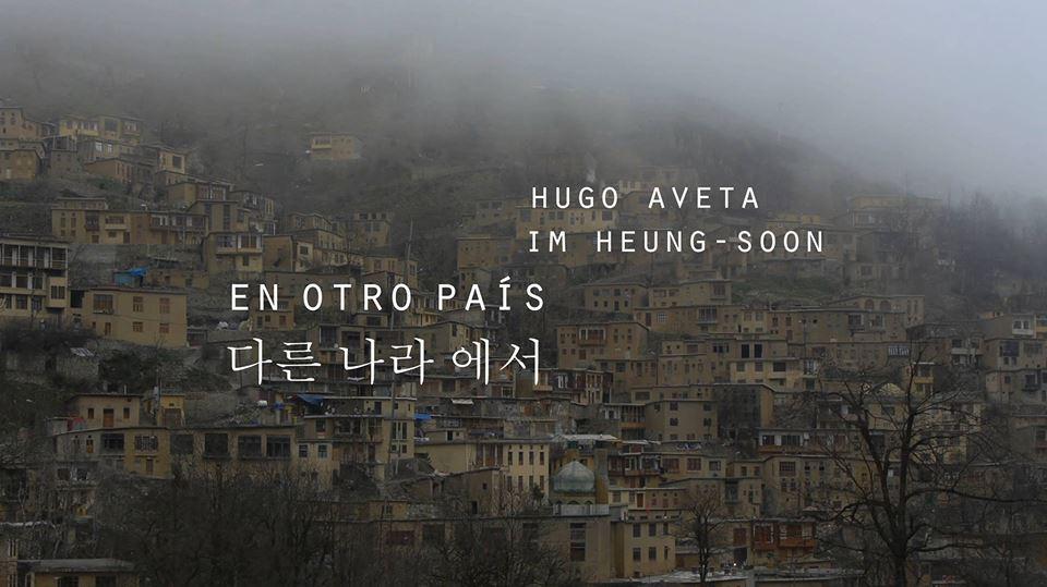 Hugo Aveta y IM Heung-soon en el Museo Bellas Artes 01